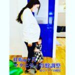 岐阜市でマタニティ整体、マタニティ骨盤矯正、産後の骨盤矯正をお探しならアクア治療院へ