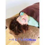 岐阜市で美容鍼、美容鍼灸、ほうれい線やたるみが気になるならアクア治療院へ