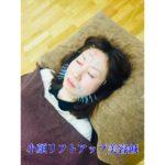 岐阜市で美容鍼、美顔鍼、リフトアップ、たるみが気になったらアクア治療院へ
