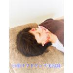 岐阜で70〜100本の針を使用する美容鍼をご希望ならアクア治療院へ