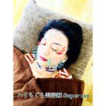 岐阜市で美容鍼、美顔鍼、70〜200本の針を選択できるのはアクア治療院だけ