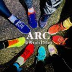 岐阜のランニングと言えばARCアクアランニングクラブ,随時メンバー募集中です。