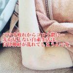 岐阜市で自律神経失調症、ストレス、めまい、不眠、偏頭痛でお悩みならアクア治療院へ