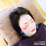 岐阜市で美容鍼、美顔鍼、リフトアップ、ほうれい線、眉間のシワが気になったらアクア治療院へ