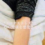 岐阜市で自律神経失調症、鬱、めまい、立ち眩み、偏頭痛、手足の冷えや汗があるならアクア治療院へ