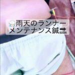 岐阜市でスポーツ鍼、ランナー膝、臀部痛、坐骨神経痛でお悩みならアクア治療院へ