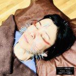 岐阜市の美容鍼、美顔鍼と言えばアクア治療院をお薦めします。