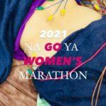 2021名古屋ウィメンズマラソンに向けてのメンテナンス鍼