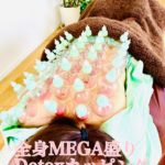 全身MEGA盛りDetoxカッピングを受けるなら、岐阜市のアクア治療院へ